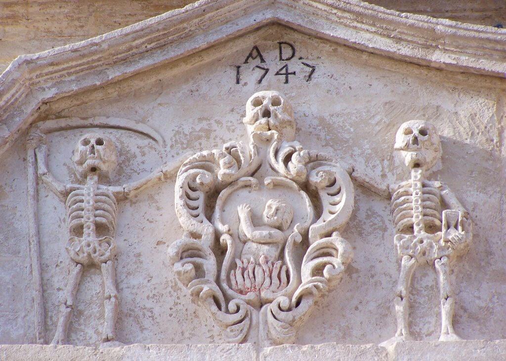 Matera, Italy: Chiesa del Purgatorio